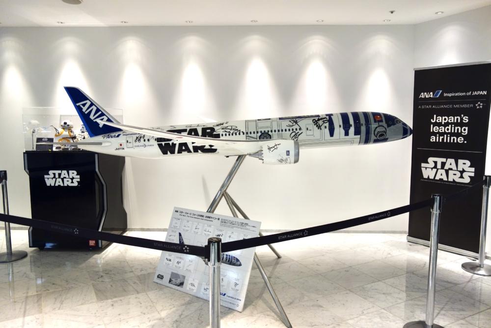 成田国際空港第4ターミナルANAラウンジ