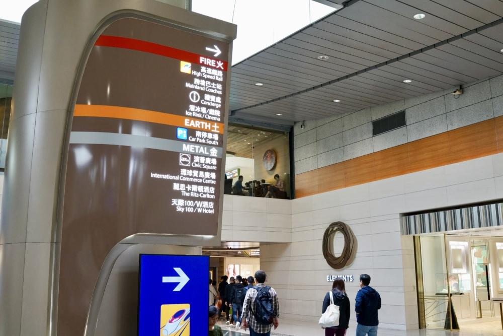 九龍駅からリッツ・カールトン香港への道のり