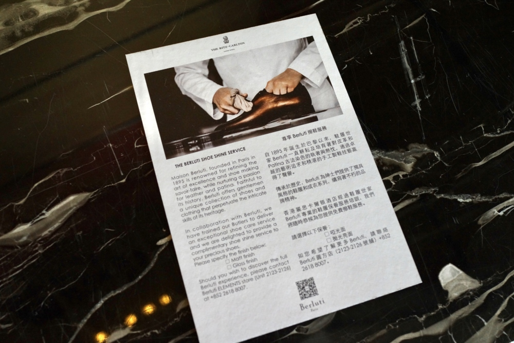 リッツ・カールトン香港ベッドルームクローゼット