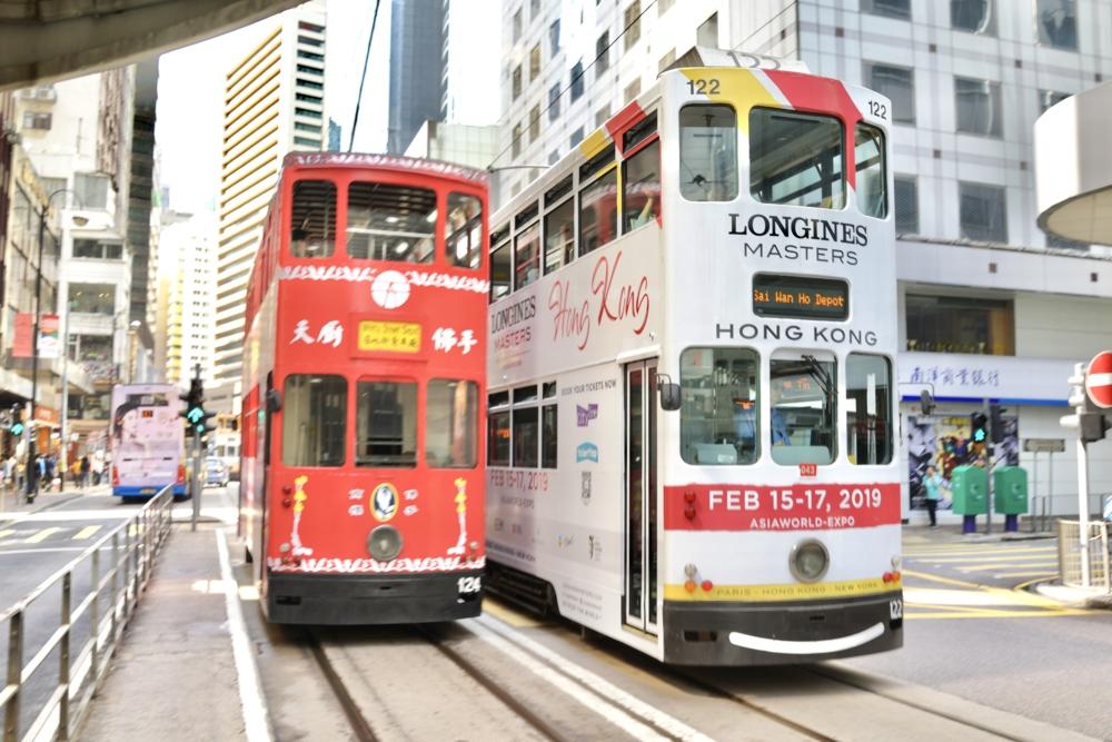 香港島はMTRとトラムで