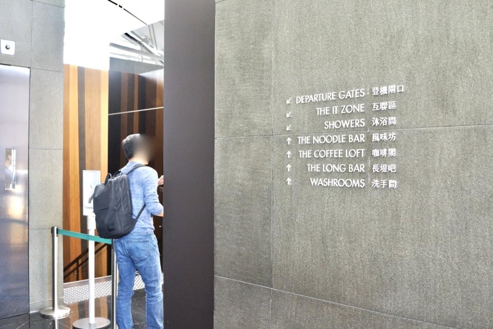 香港国際空港キャセイパシフィック航空ザ・ウィングファーストクラスラウンジのダイニングエリア