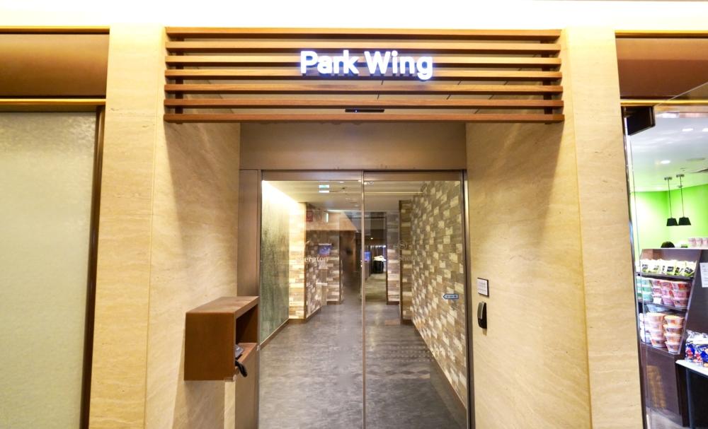 シェラトン・グランデ・トーキョーベイホテルのパークウィング入り口