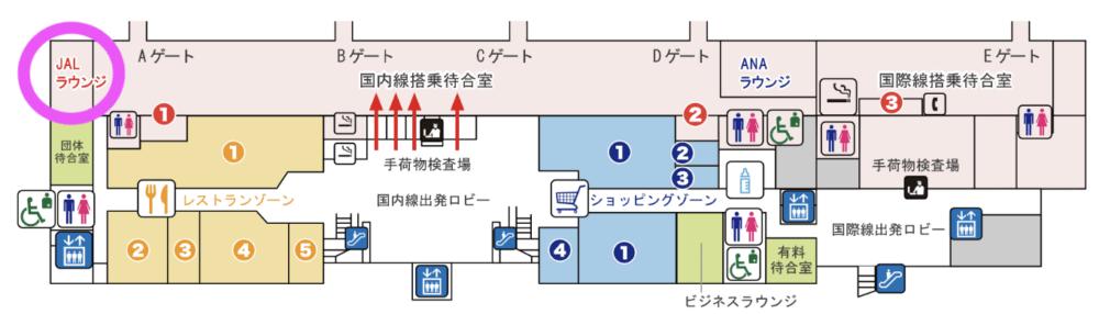 松山空港サクララウンジの場所