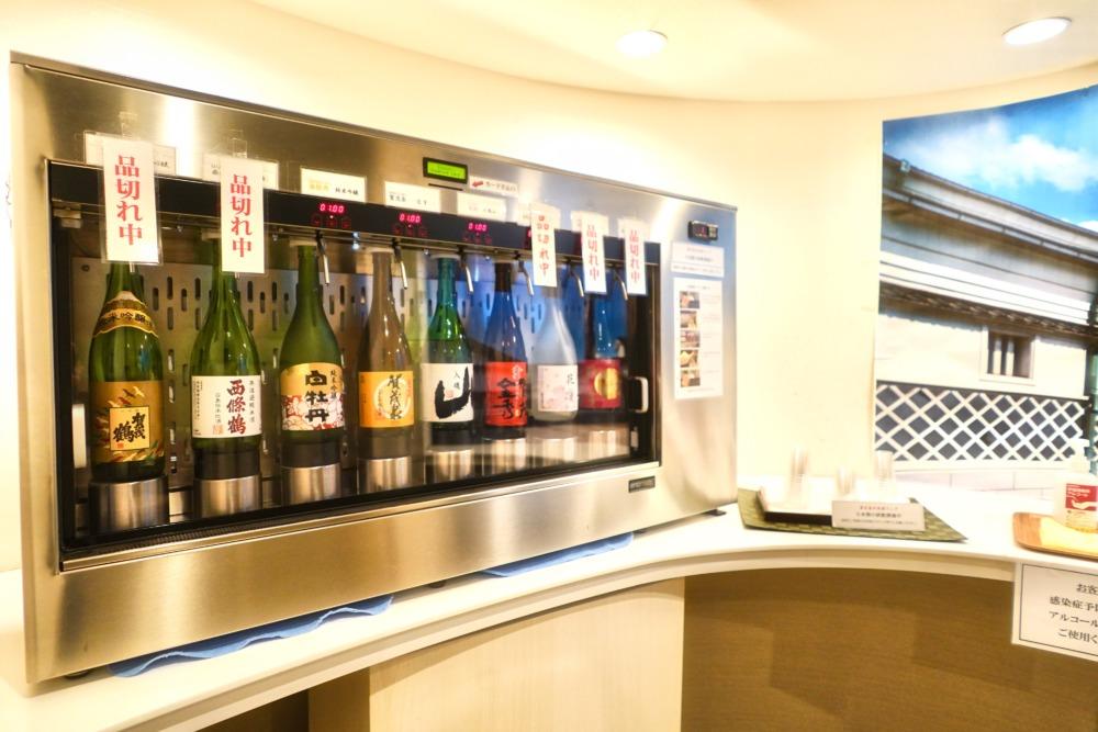 広島空港ビジネスラウンジもみじ・ドリンクカウンター・日本酒サーバー
