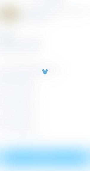 東京ディズニーリゾート・エントリーパス・抽選中画面