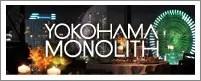 yokohamamonolith-banner