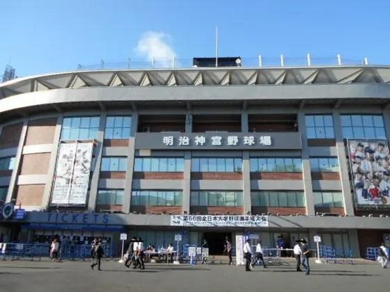 東京6大学野球 2017年秋季リーグ戦 応援ツアー 開幕第1戦 東京大学戦 募集