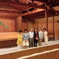 第16回「歩こう会」:横浜能楽堂に行ってきました