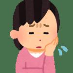 離婚後の孤独が不安?バツイチの再婚率や結婚までの期間が意外な結果