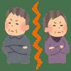 妻が夫との熟年離婚を決意するきっかけや原因は?
