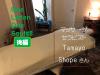 【OneListenOneSoul#8】ゼロからの「現代」マッサージ師生活―Tamayo Shopeさん【後編】