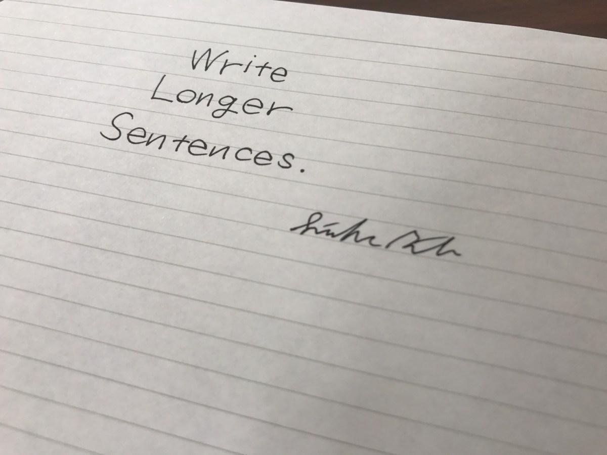 長文を書く。