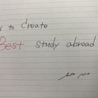 連載:『最高の留学のつくり方』