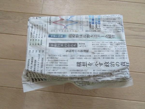 虫かごに新聞紙をおく