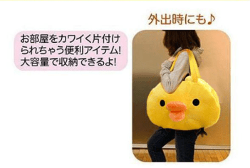 kiiroitori-bag_13