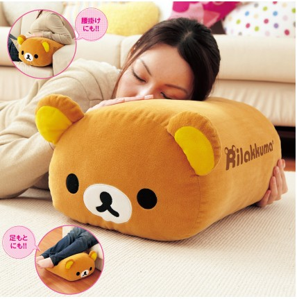 rilakkuma fat pillow