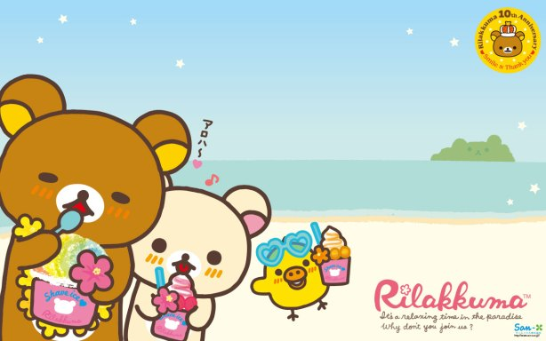 rilakkuma wallpaper july 2013
