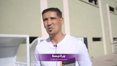 هيثم ضانة لاعب الأهلي طرابلس وشبيبة القيروان السابق
