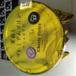 今更だけどサークルKの窯出しプレミアムプリン〜ショコラ〜を食べてみた!