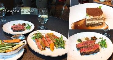 TK seafood & Steak 東區約會餐廳/情人節餐廳 精緻奢華 點主餐再任選兩菜跟甜點
