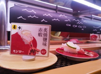 台北美食/迴轉壽司 壽司郎スシロー sushiro也有西門店囉!中華路分店