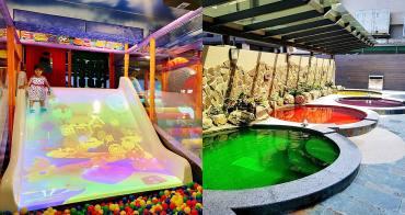 誰說夏天不能泡溫泉 這家有多種香氛池超好玩的SPA露天風呂 還有兒童遊戲室玩到翻天
