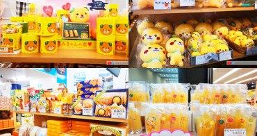 愛媛必買/日本松山機場必買 少爺丸子 橘子果凍 道厚溫泉雞蛋蛋糕 機場二樓有單賣小包裝伴手禮喔!