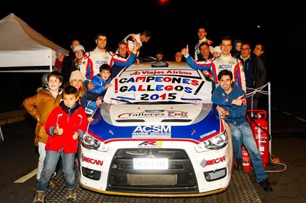 Pais Rallye Ourense-Ribeira Sacra