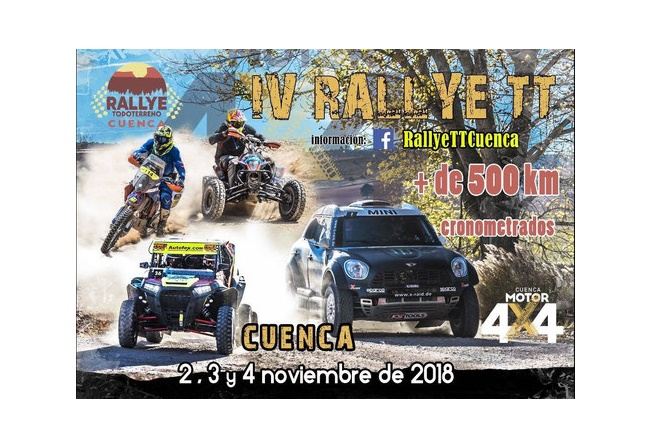 rallye tt cuenca 2018 cartel placa
