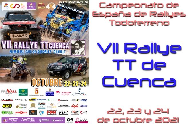 cartel 21 rallye tt cuenca