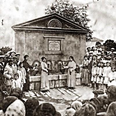 Fuente de los cuatro caños Foto: J. Antonio Avilés - verano 1915