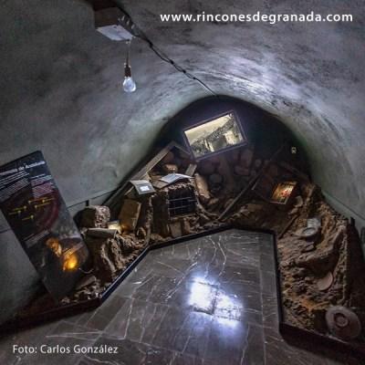 Sala 4. El terremoto de Andalucía - REAL CÁRCEL DE ALHAMA DE GRANADA