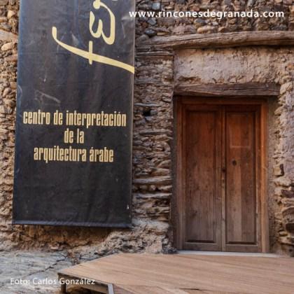 CENTRO DE INTERPRETACIÓN DE LA ARQUITECTURA ÁRABE - ALCAZABA DE FERREIRA