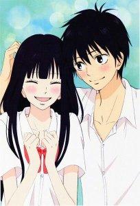 Sawako y Shouta