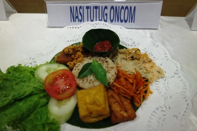 Nasi Tutug Oncom