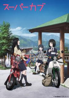 Super Cub (Anime)