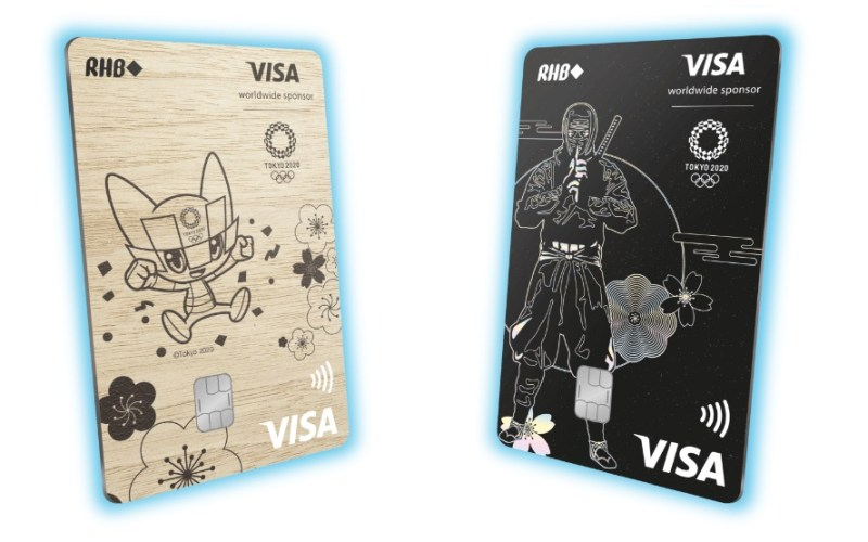 rhb tokyo 2020 limited edition credit cards