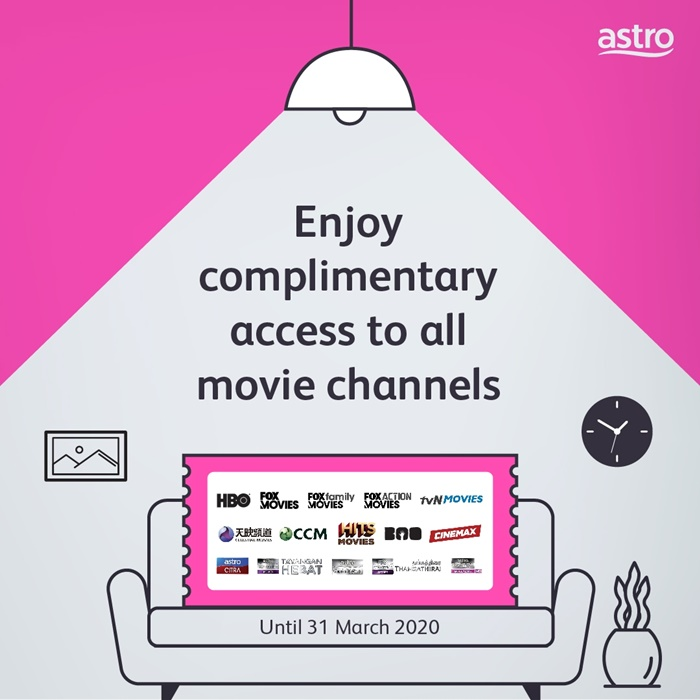 astro complimentary access