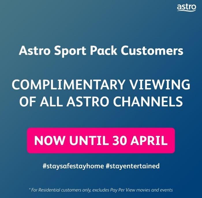 astro sport pack