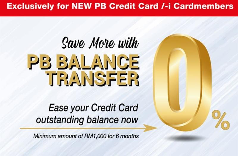 pb bt promotion 2