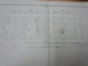 wpid-DSC_0174.jpg