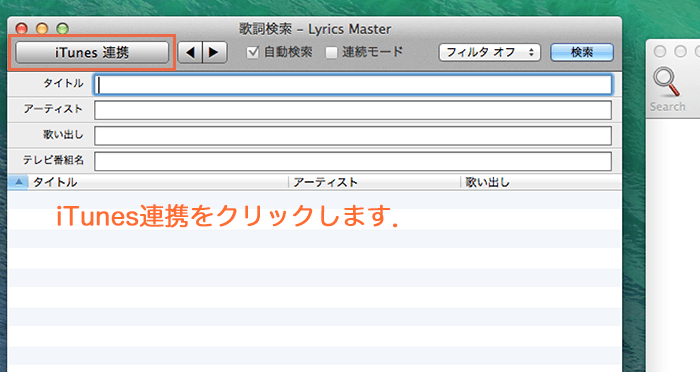 Lyrics Master-3