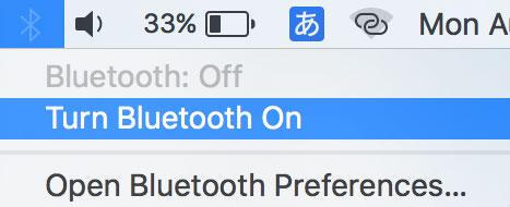 MacBook テザリング 6