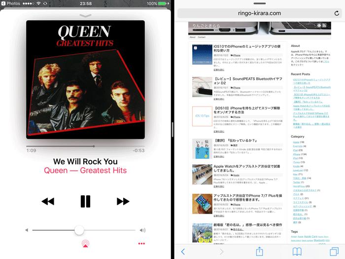 IPad iOS10 ミュージックアプリ 6 2