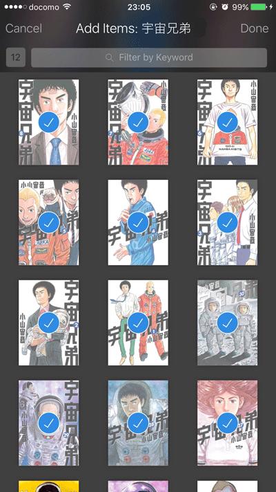 Kindle コレクション 4