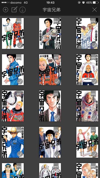 Kindle コレクション 5