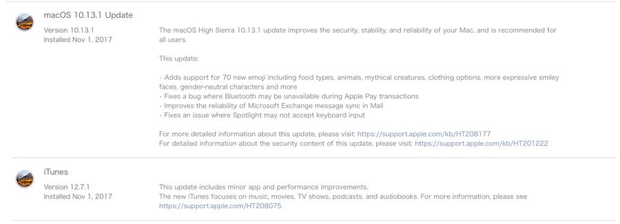 Apple Wi FiのWPA2の脆弱性に対する対策をとった iOS 11 1とmacOS 10 13 1をリリース 3