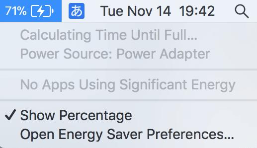 レビュー MacBookを充電 給電 できるモバイルバッテリー Anker PowerCore 20100 7