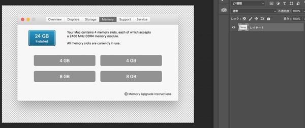 Photoshop 半透明の長方形と文字を組み合わせたアイキャッチを作成する方法 2
