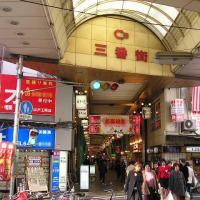 【社会】尼崎市といえば「ガラ悪い」「治安悪い」「公害」 負のイメージが大きく市外への転出相次ぐ…市が『あまらぶ大作戦』をスタート